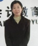 百练会计杨老师